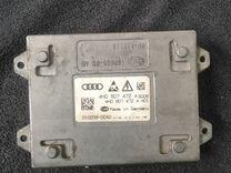 Блок управления диодными фарами Audi A8 4H A6 C7 — Запчасти и аксессуары в Тюмени