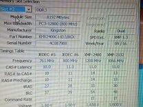 I5-3570 8Gb HDD1Tb Strix R9-3802Gb