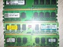 Оперативная память ddr2 по 1G 4 шт