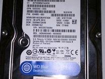 Жёсткие диски 500Гб
