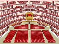 Кармен. Опера Большого театра