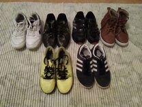ed9b60032 пакеты - Сапоги, ботинки - купить обувь для мальчиков в интернете ...