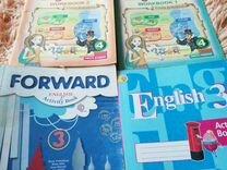 Рабочая тетрадь по английскому языку новая