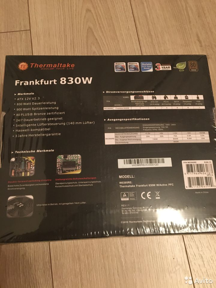 Блок питания 830W Thermaltake Frankfurt  89097791111 купить 2