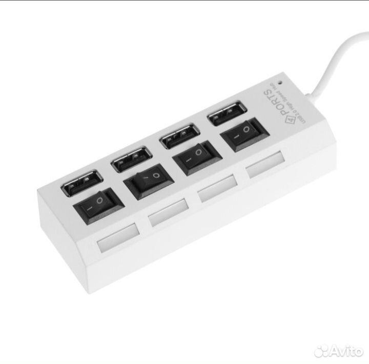 USB-разветвитель  89502484464 купить 3