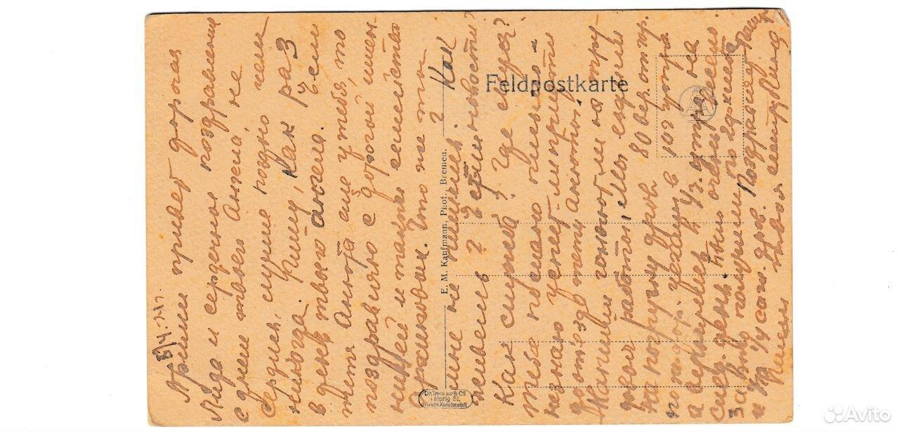 Открытка Псковъ Троицкий собор до 1917 года  89110055881 купить 2