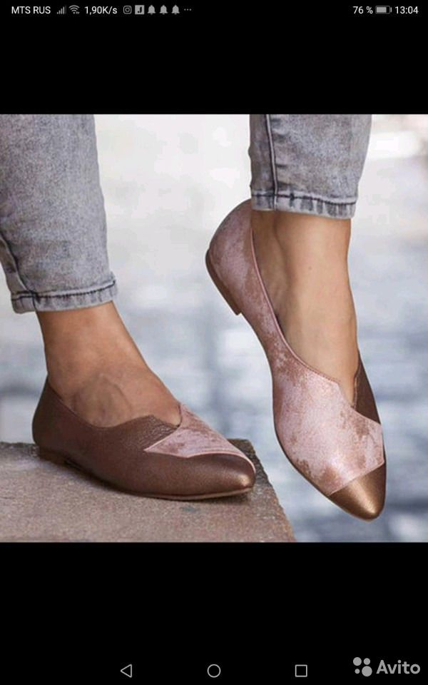 Женские туфли  89004392099 купить 1