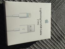 Кабель новый Apple lightning iPhone iPad