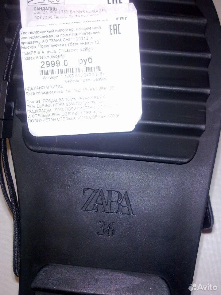Новые бомбезные сандалии Zara  89050263348 купить 10