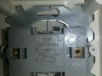 Радиоуправление одноканальное radio 8113 IP65