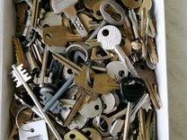 Старые ключи разные
