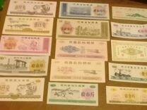 Банкноты Китая, деньги провинций