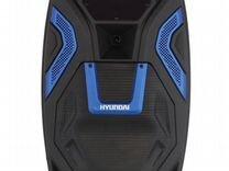 Акустическая система новая hyundai H-MC120