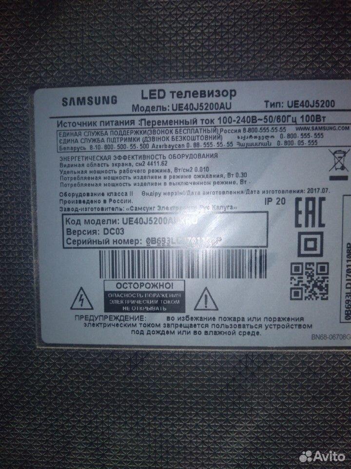 Телевизор(не работает)  89182715670 купить 3