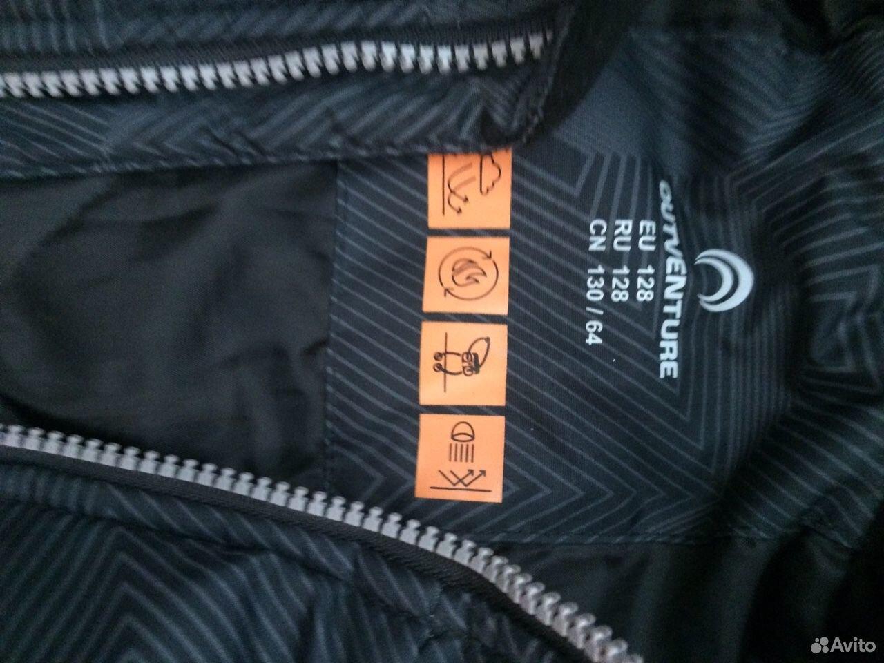 Куртка весна-осень  89246372540 купить 2