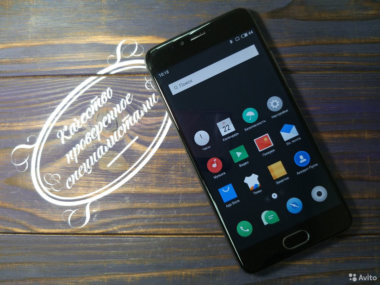 Meizu M5S 32GB Серый