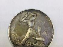 Монета серебро 10гр