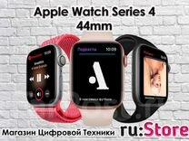 Apple Watch 4 40mm/44mm