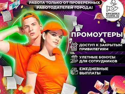 Авито работа в оренбурге для девушек для девушек работа в шымкенте