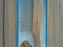 Расческа (щетка) для животных