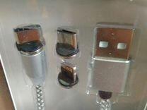 Шнур магнитный USB 3 в 1 Lightning, Micro, Type C