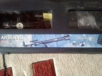 Телескоп Arsenal discovery 60/700