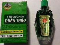 "Вьетнамский бальзам ""Бальзам Thien Thao """