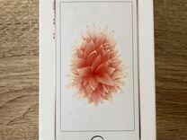 iPhone SE 32 Gb (осень 2017)