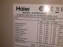 Напольно-потолочный кондиционер Haier AS602AF б/у