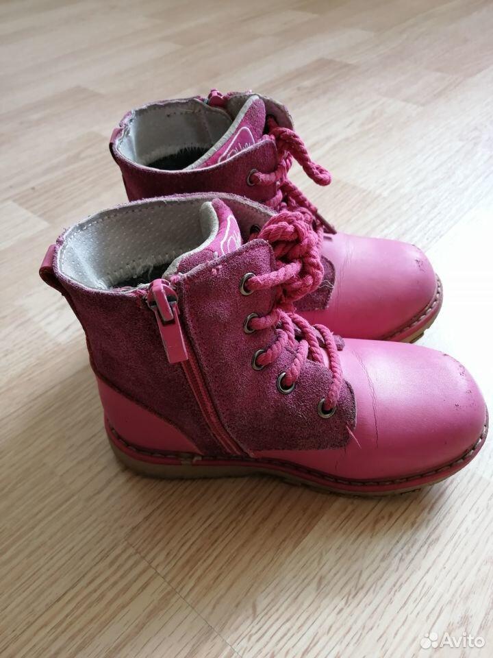 Ботинки для девочки  89043641361 купить 4