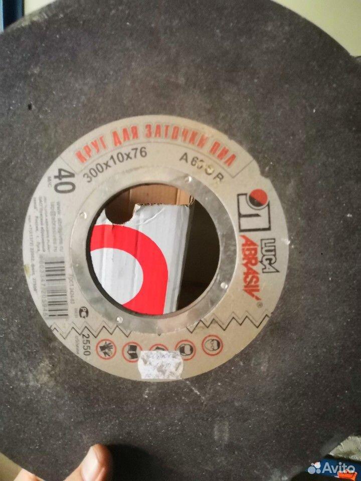 Абразивные круги для заточки пил  89127126967 купить 8