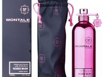 Candy Rose. Montale