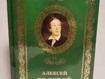Толстой А.К. Серия великие поэты,том 51