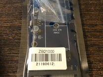 Переходник M.2 SSD to SATA