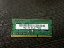 Оперативная память 1gb ddr3 для ноутбука