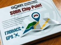 Автономное охранно-поисковое устройство sobr Chip