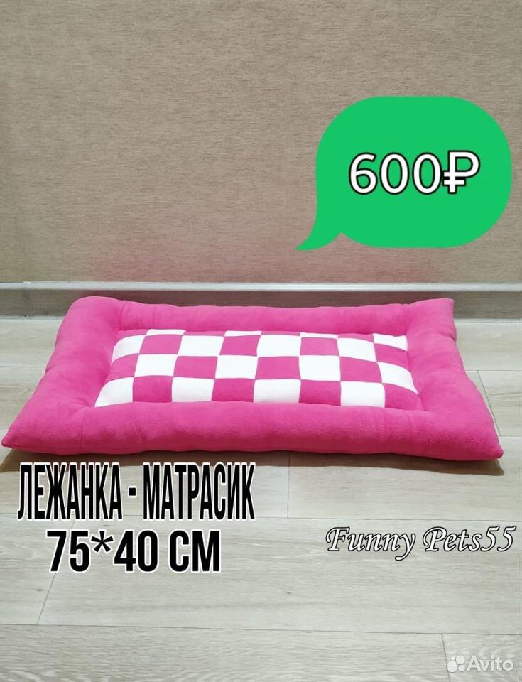 Лежанка для питомцев  89681042833 купить 1