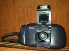 Фотоаппарат редкий кодак