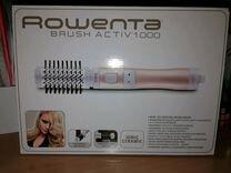 Щётка-фен Rowenta Brush Activ 1000