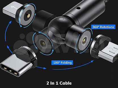 Магнитные кабели 2 метра