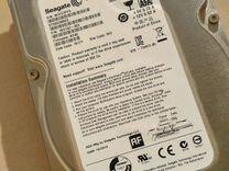 Жёсткий диск Seagate 500GB — Товары для компьютера в Брянске