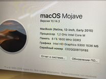 Apple MacBook 12 retina Rose 512 2015 в идеале
